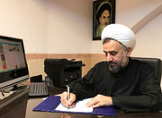 تسلیت مدیر حوزه علمیه استان یزد به آیت الله ناصری