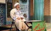 واکنش امام جمعه میانه به سخنان وزیر امور خارجه