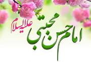 صلح امام حسن مجتبی (ع) و احیای دین