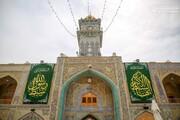 العتبة العلوية المقدسة تستقبل ولادة الإمام الحسن الزكي (عليه السلام) بنشر مظاهر الزينة في الصحن الشريف + صور