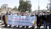تظاهرات علمای غزه در حمایت از مسجدالاقصی