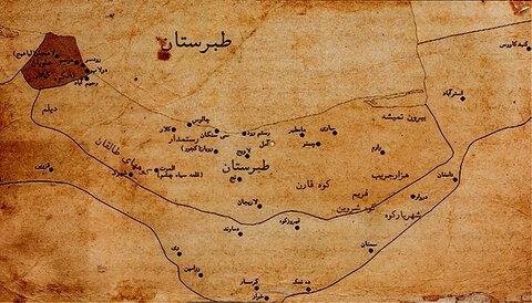 دولة الداعي الكبير في طبرستان