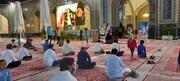 تصاویر/ امام رضا (ع) کے حرم میں ہندوستانی عوام کے لئے اجتماعی دعا و استغاثہ