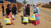 بستههای خیریه در مسجد جامع آفریقای جنوبی به مناسبت ماه رمضان