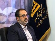 طرح تخفیف ۳۰ درصدی تازههای نشر و آثار قرآنی مرکز نشر هاجر