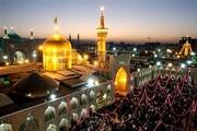 جشن میلاد امام رضا (ع) در خرم آباد برگزار می شود