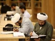 تیزر پذیرش مدرسه علمیه امام صادق (ع) اهر