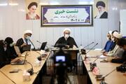 تصاویر/ نشست خبری تشریح برنامههای ماه مبارک رمضان سازمان تبلیغات اسلامی