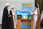 تصاویر/ آئین رونمایی از دو نرمافزار تفسیری مرکز کامپیوتری علوم اسلامی نور