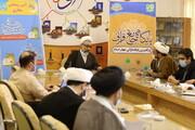 تصاویر/ نشست خبری رونمایی از جدیدترین نرم افزارهای تفسیری مرکز کامپیوتری علوم اسلامی نور