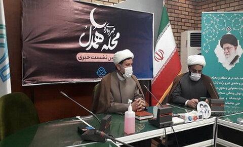 نشست خبری حجت الاسلام رضا غلامی دبیر مهرواره محله همدل