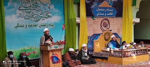 انجمن جمعیت العلماء اثنا عشریہ کرگل کے زیر اہتمام  عظیم الشان جشن امام حسن مجتبی (ع) کی تقریب