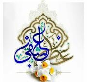 تبیین مراقبت های ماه مبارک رمضان برای جلب محبت امام زمان(عج)