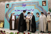تصاویر/ مراسم تکریم و معارفه رئیس مرکز خدمات حوزههای علمیه