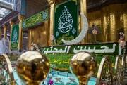 بالصور/ مظاهرُ الأفراح لاحت بذكرى ولادة الإمام المجتبى (ع) في العتبة العباسية