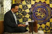 مناجات حاج محمود و رواق بهشت