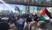 وقفة تضامنية مع القدس في الاردن و جنوب لبنان