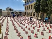 ۳۰۰ بسته کمک معیشتی بین نیازمندان کهگیلویه و بویراحمد توزیع شد