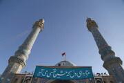 تصاویر / مراسم تعویض پرچم در سالروز تاسیس مسجد مقدس جمکران