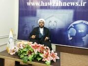 برنامههای مسجد مقدس جمکران به مناسبت ۹ ربیع الاول
