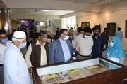 پاکستان میں ایرانی سفارتخانے کی جانب سے قرآن کریم کے قدیمی قلمی نسخوں کی نمائش
