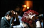 کلیپ   احیاء شب قدر یعنی بیدار شدن از سیاهیها و خواب زندگی