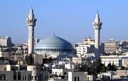 اردن برای برگزاری نماز در مساجد محدودیت ایجاد کرد