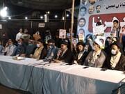 شیعہ لاپتہ افراد کی بازیابی کیلئے مزار قائد کے باہر احتجاجی دھرنا کامیاب مذاکرات کے بعد ختم کرنے کا اعلان