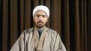 فیلم | فرصت ارتباط با اهل بیت(ع) در ماه مبارک رمضان
