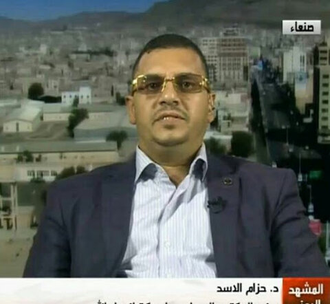 حزام الاسد اليمن