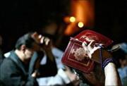 ۱۲۰ بقعه متبرکه استان فارس میزبان عزاداران در لیالی قدر