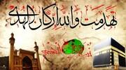 19 رمضان.. جرح الإمام علي بن أبي طالب (ع)