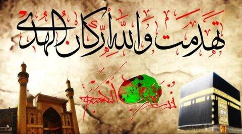 شهادة الإمام علي بن أبي طالب (ع)