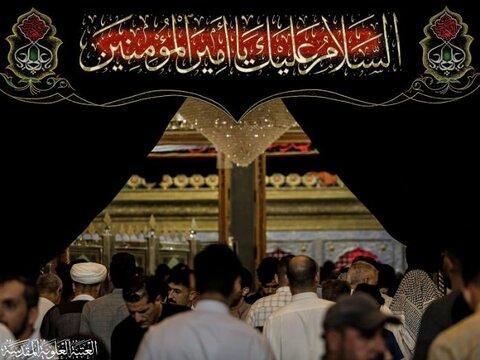 نشر معالم الحزن في رحاب مرقد أمير المؤمنين (ع) لإحياء ذكرى شهادته الأليمة