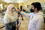 مرکز اسلامی بوستون واکسیناسیون کرونای میان ادیانی انجام میدهد