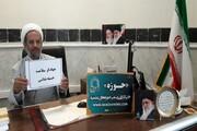 تصاویر/ پویش «جهادگر سلامت، خسته نباشی» در حوزه علمیه کرمانشاه