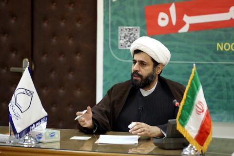 تصاویر/ نشست خبری معرفی نرم افزار نهج البلاغه مرکز کامپیوتری نور