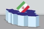 نباید با انتخابات قهر کرد