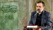 فیلم | واکنش محمود کریمی به فایل صوتی ظریف