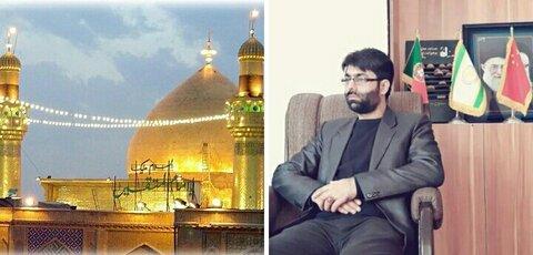 Heartfelt condolences on the martyrdom anniversary of Imam Ali (a.s)