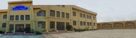 مدرسه علمیه الزهرا(س) یزد
