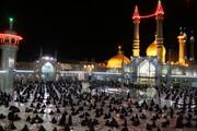 تصاویر / مراسم احیای شب بیست و یکم ماه رمضان در حرم حضرت معصومه (س)