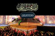 21 رمضان ذكرى استشهاد أمير المؤمنين الإمام علي بن أبي طالب (عليه السلام)