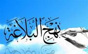 برگزاری مسابقه مجازی نهج البلاغه برای خواهران طلبه دورودی
