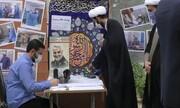 فیلم | واکنش طلاب به افطاری رئیس جمهور
