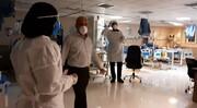 برگزاری مراسم لیلة القدر در بیمارستان اختصاصی بیماران کرونایی