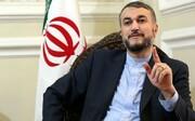 """الخارجية الإيرانية: لا مفاوضات مع مجموعة """"4+1"""" الأسبوع المقبل في بروكسل"""