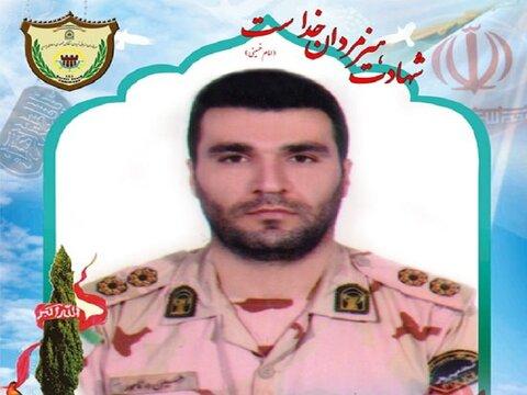شهید حسین نامور