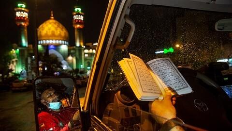 دنیا بھر میں یوم شہادت امام علی (ع) کا غم اور  اعمال شب قدر