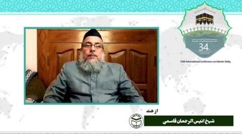 مولانا الشیخ انیس الرحمن قاسمی